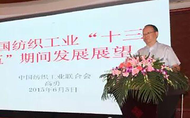 2015年中国非织造布产业协作创新发展论坛现场图片