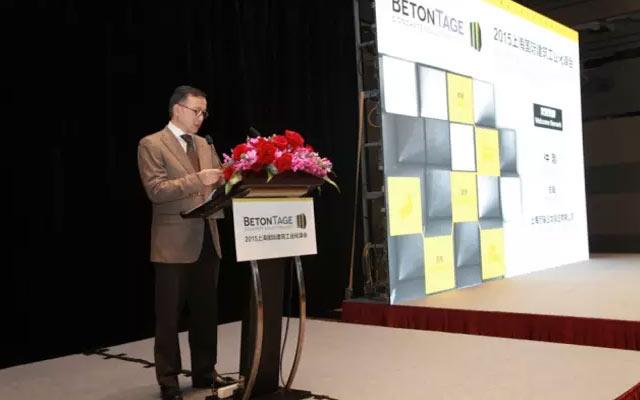 2015上海国际建筑工业化峰会现场图片