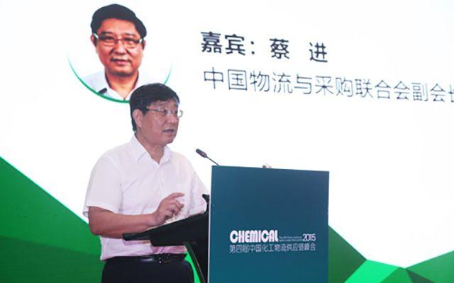 第五届中国化工物流供应链峰会现场图片