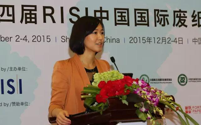 第四届RISI中国国际废纸利用大会现场图片