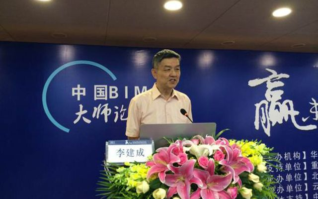 中国BIM大师论坛-BIM精益建造实践交流会现场图片