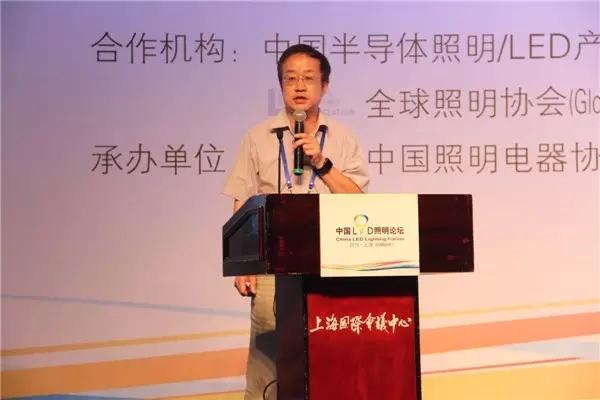 2015(第五届)中国LED照明论坛现场图片