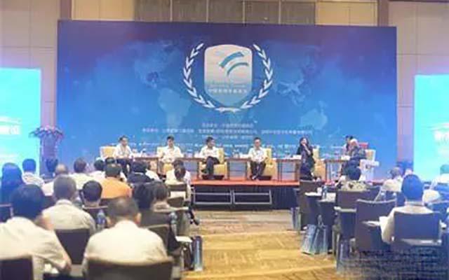2015第三届中国机场安保论坛现场图片
