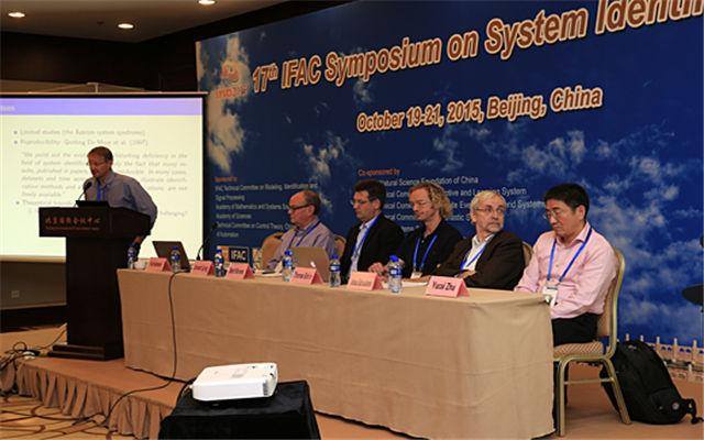 2015 IFAC系统辨识研讨会现场图片