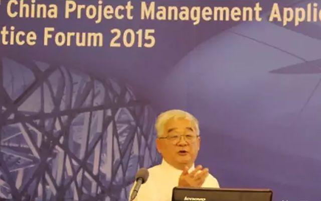 2015第八届中国项目管理应用与实践论坛现场图片