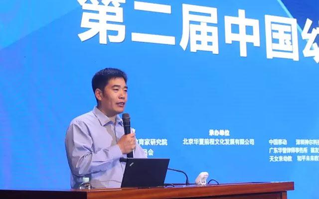 第三届中国幼教年会现场图片