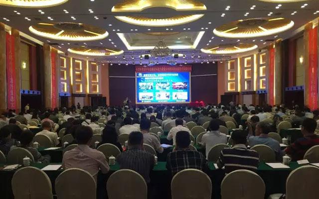 第6届全国建筑环境与设备技术交流大会现场图片
