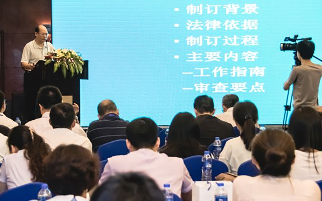 国际化妆品安全与功效技术协作会议现场图片