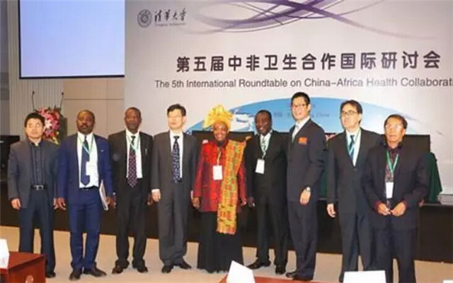 2015第五届中非卫生合作国际研讨会现场图片