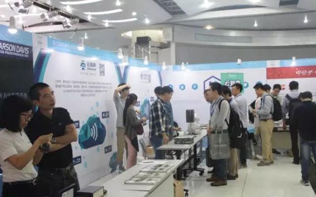 2015第五届电声技术国际研讨会现场图片