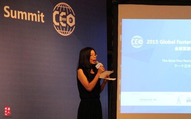 2015第二届全球紧固件产业CEO大会现场图片