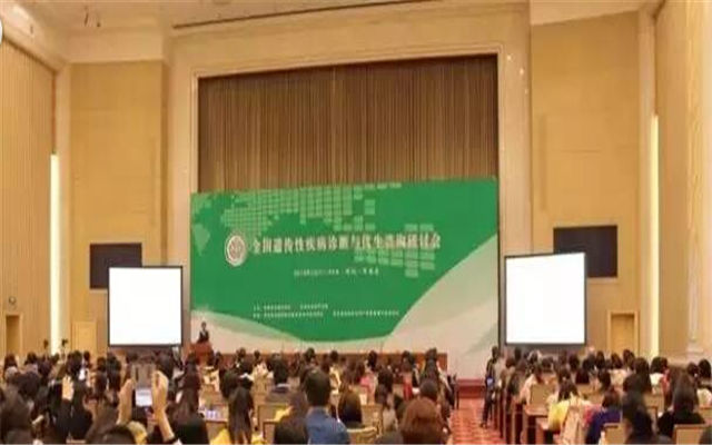 第二届全国遗传性疾病诊断与优生咨询学术研讨会现场图片
