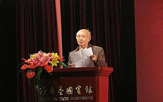 中国战略与管理研究会民间文物保护委员会成立大会现场图片