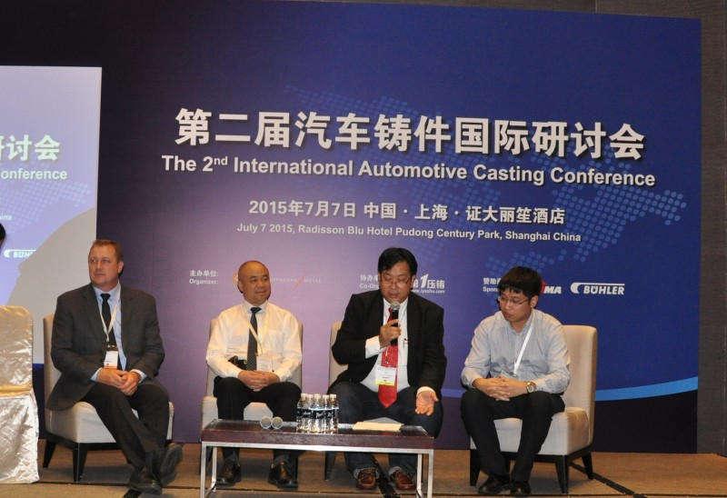 第十届中国国际压铸会议现场图片