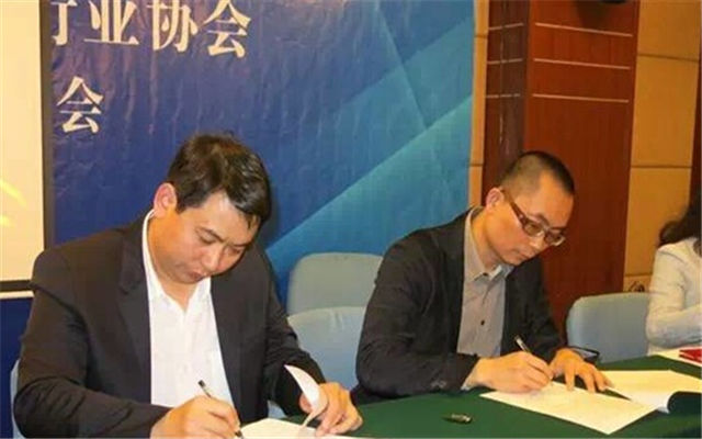 2015年广州市动物诊疗行业协会年会现场图片
