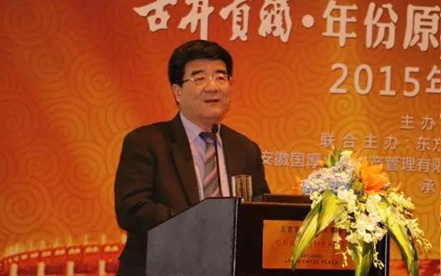 首届中国企业文化大会现场图片
