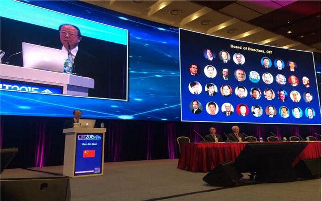 2015年全国介入心脏病学第十三届论坛会议现场图片