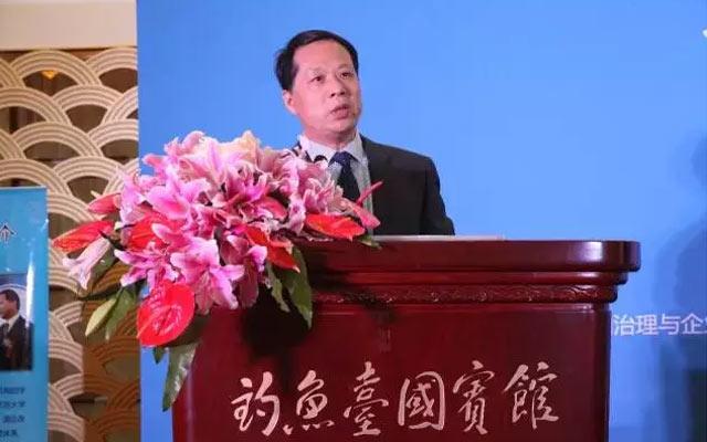 第十届中国公司治理(国际)论坛现场图片