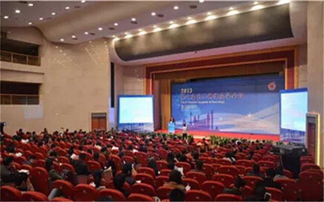 第五届东方神经病学会议现场图片