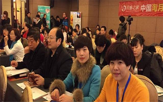 2015中华妇幼健康管理年会现场图片