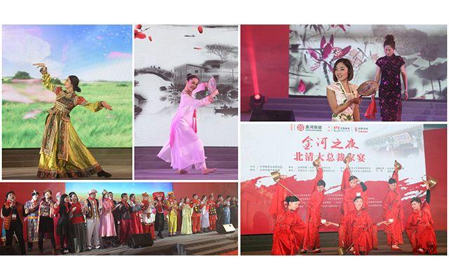 2015北清大总裁经济论坛现场图片