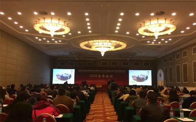 2015年中国老年学学会老年肿瘤专业委员会年会(CGOS)现场图片