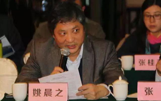 中国洗协表面活性剂专业委员会第七届二次全委会会议现场图片