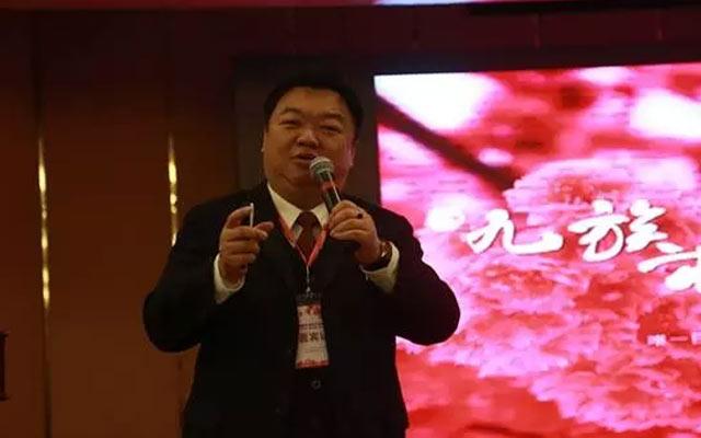 2015年中国樱花产业峰会现场图片