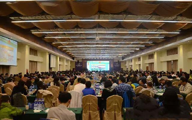第二届中国教育创新年会现场图片