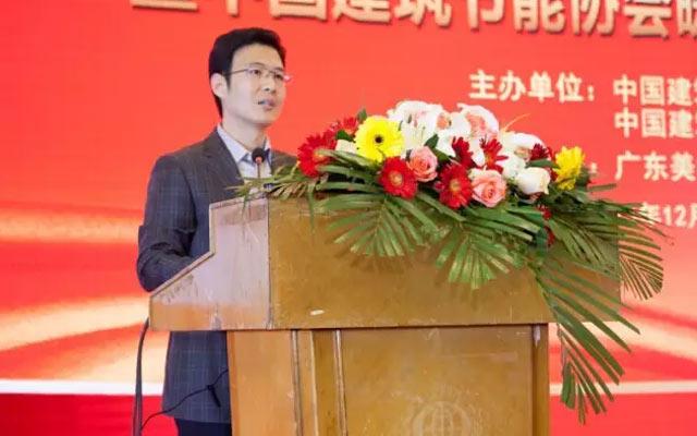2015年中国建筑节能协会暖通空调/地源热泵专委会年会现场图片
