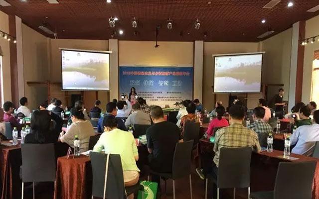 第二届中国休闲农业与乡村旅游年会现场图片