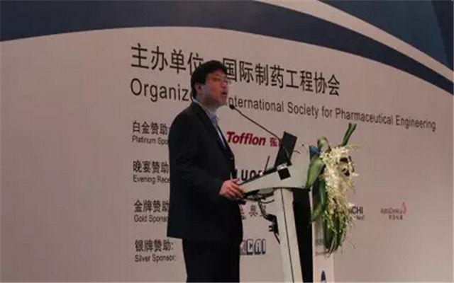 2015年ISPE中国春季年会--质量走向制药强国的基石现场图片