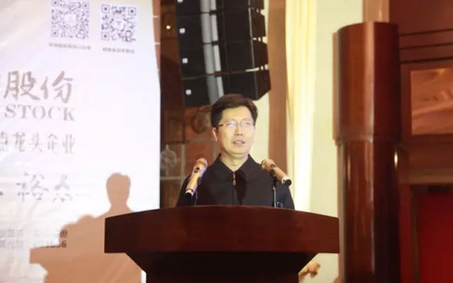 中国菌物学会产业专题技术论坛(十) 2015中国·随县香菇节现场图片