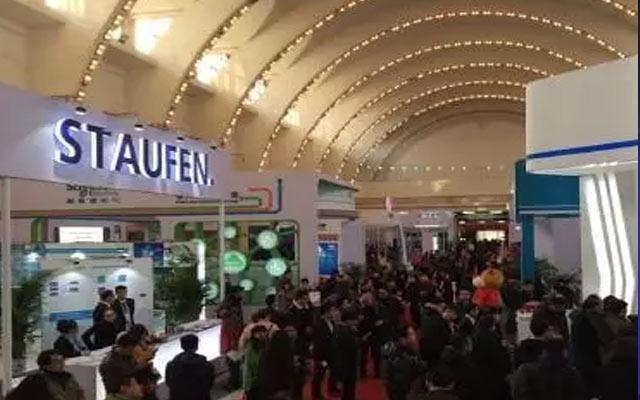2015智慧产业发展高峰论坛(中国·沈阳)现场图片