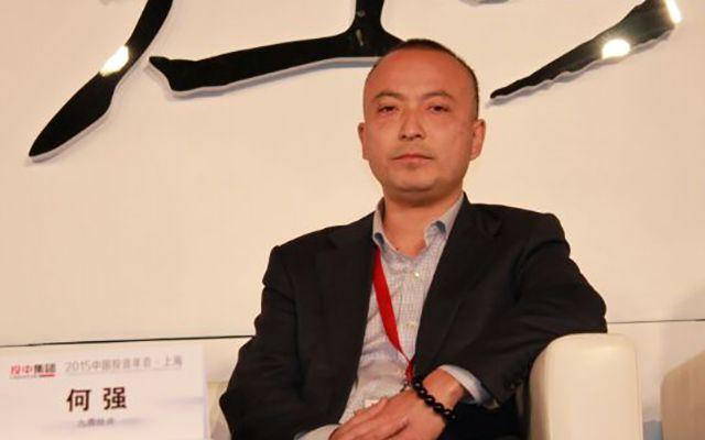 2016中国投资年会(上海)现场图片