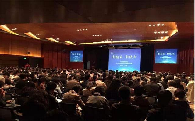 中国医师协会第一次全国儿童重症医师大会现场图片
