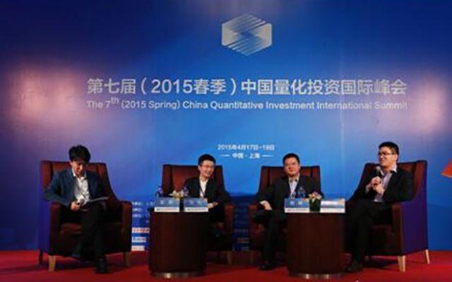 第九届(2016春季)中国量化投资国际峰会-量化投资高级研修班现场图片