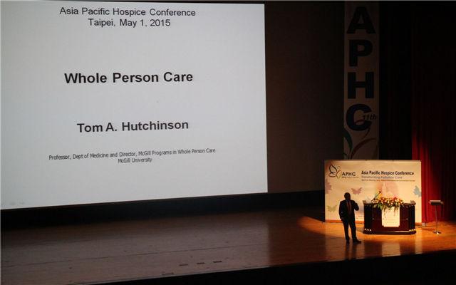 2015第十一届亚洲及太平洋区宁养疗护会议现场图片