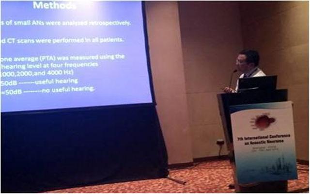 2015第七届国际听神经瘤会议现场图片