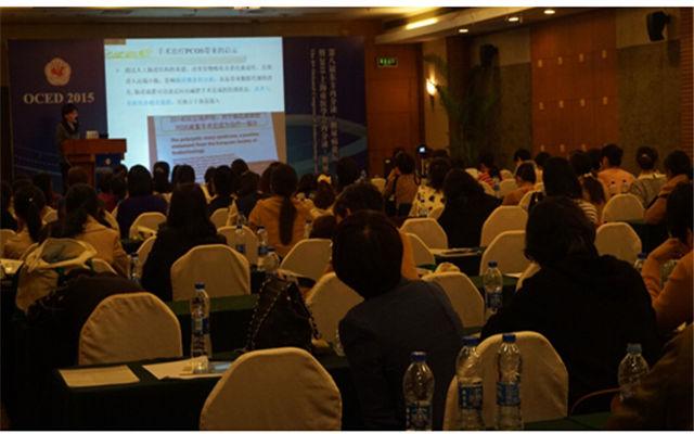 OCE2015第八届东方内分泌-糖尿病会议现场图片