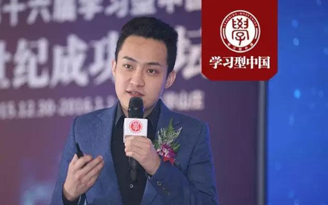 第十六届学习型中国世纪成功论坛  现场图片