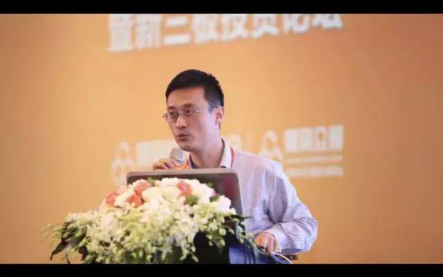 2015中国(杭州)股林蜂会暨新三板投资论坛现场图片