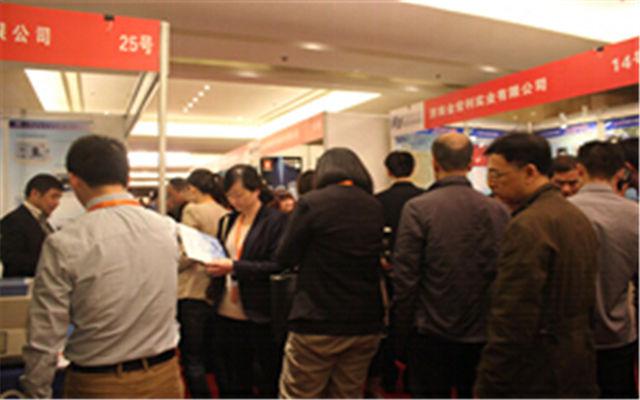 2015第五届中国药品质量安全大会现场图片