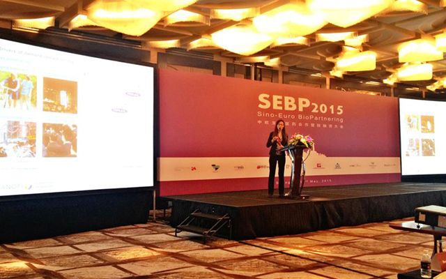 中欧生物医药合作暨投融资大会(SEBP2015)现场图片