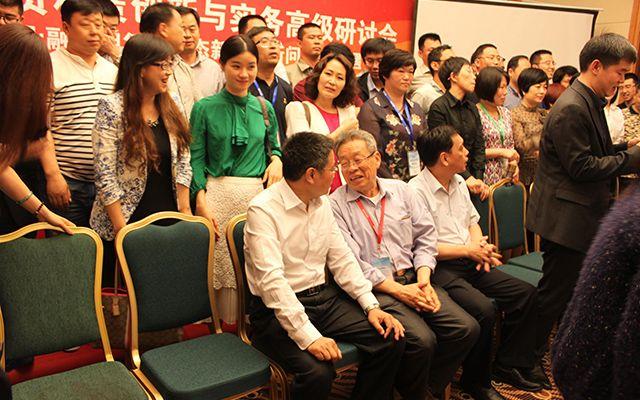 中国融资租赁创新与实务高级研讨会--融资租赁新常态新思路新问题新机遇现场图片