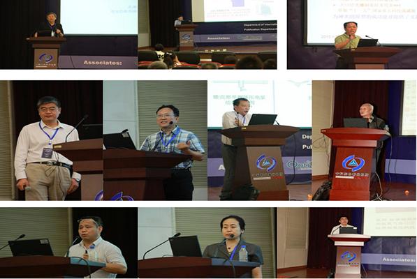 光学精密工程论坛2015现场图片