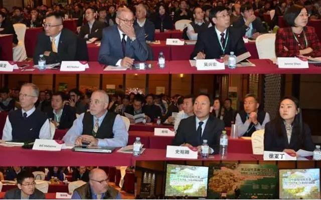 2015年第三届中国粗饲料大会现场图片
