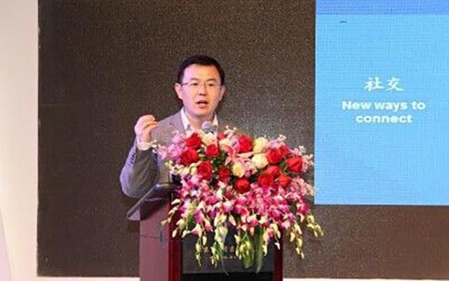 中国农业家年会暨首届中国农产品、食品电商2015峰会现场图片
