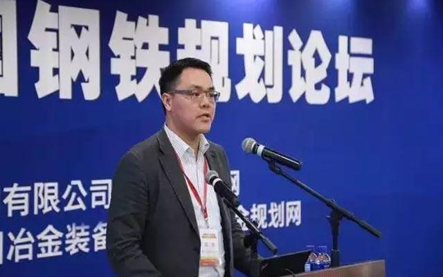 2015(第六届)中国钢铁规划论坛现场图片