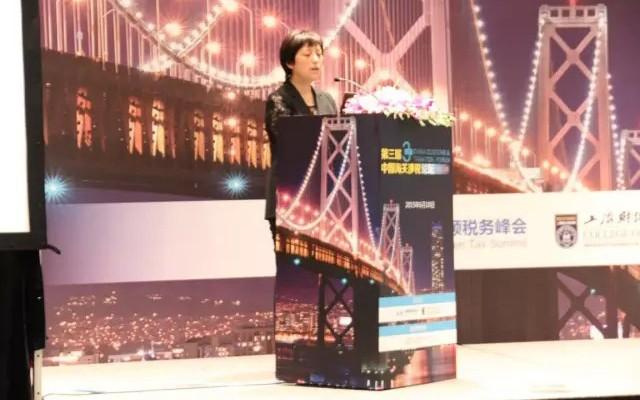 第三届中国海关涉税论坛现场图片
